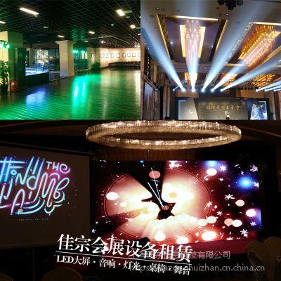 上海舞美专业灯光设备出租-佳宗