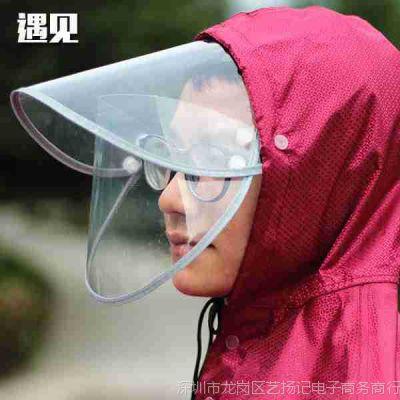 电动车雨衣单双人亲子男女士牛津布面罩加大摩托车雨披加厚电瓶车