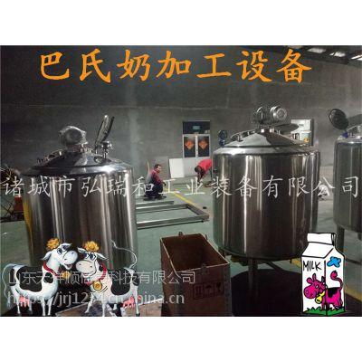 巴氏牛奶生产线-巴氏奶加工设备价格-全自动巴氏鲜奶机价格