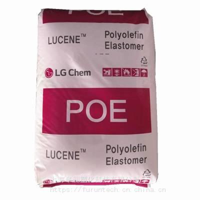 经销韩国LG化学POE LUCENE LC565 高弹性聚烯烃,PP,PE冲击改性剂