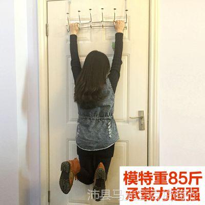 门后挂钩 免钉衣帽挂架挂衣架门上创意无痕挂钩门后卫生间置物架