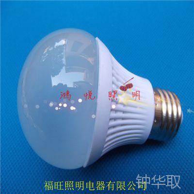 南京LED灯泡大功率10w7w低价批发LED球泡生产厂家