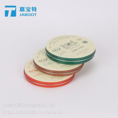 小饼茶铁盒包装 饼状雪花膏包装马口铁盒 普洱茶铁罐定制