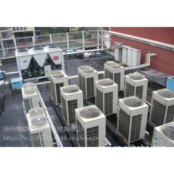 徐州市安莉斯中央空调清洗