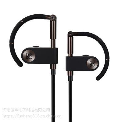 BO Earset 耳挂式无线蓝牙耳机 丹麦bo耳麦苹果通用入耳运动耳塞