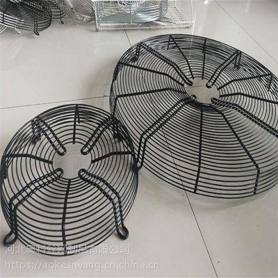 奥科氩弧焊不锈钢风机罩 畜牧业风机防护罩 质量保证