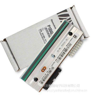 深圳条码打印机打印头供应商 厂家货源 200点 300点 600点 质量保证一级能效