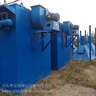 长治MC80脉冲袋式除尘器厂家实恒电炉烟气除尘设备