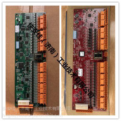 约克数字输入输出板640C0024G01
