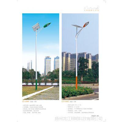 龙江厂家供应长治上党区6米7米太阳能路灯