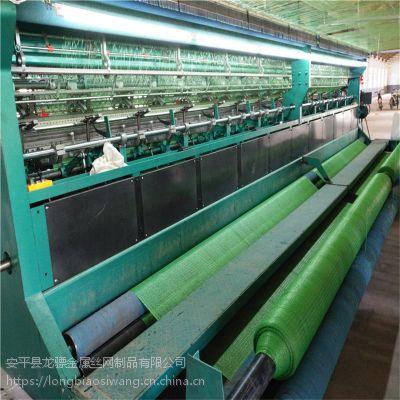 2针绿色防尘网 工程绿色盖土网 防护环保用网