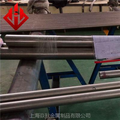 Inconel625高温合金板、Inconel625高温合金棒、管可加工定制