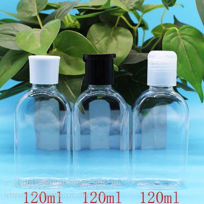 120ml扁瓶 橄榄油瓶 甘油瓶 120ml漱口水瓶 香薰液塑料瓶 精油瓶