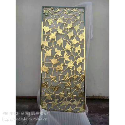 海南304拉丝钛金亮光铝板镂空雕刻屏风