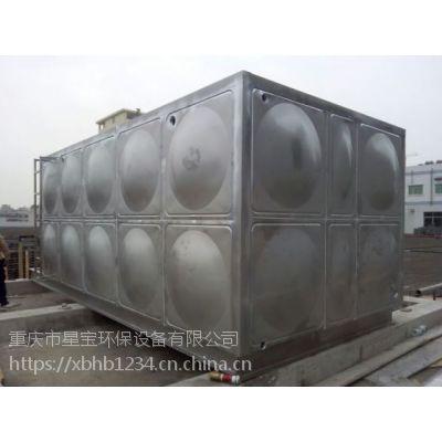 重庆不锈钢水箱星宝制造