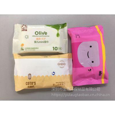 卸妆卫生湿巾 全棉消毒清洁湿巾 厨房抹布 杀菌湿厕纸