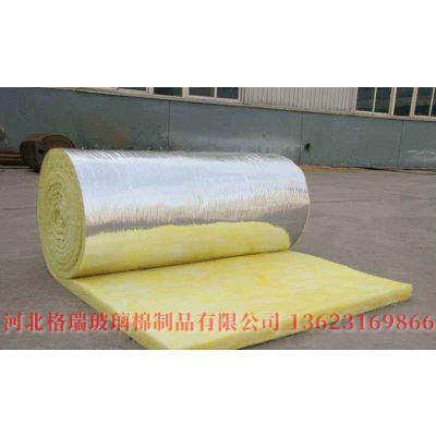 厂家供应波浪形电梯井吸音卷毡 保温保温棉玻璃棉毯
