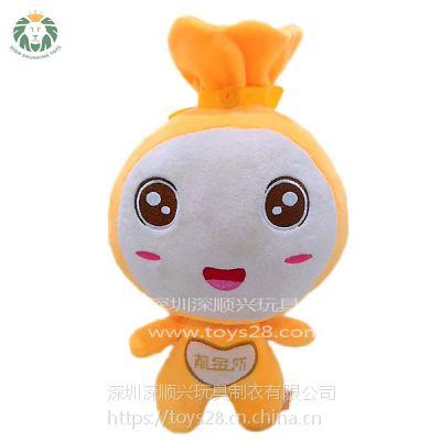 深顺兴玩具 深圳玩具厂 毛绒公仔制作水晶超柔前金所吉祥物 毛绒玩偶