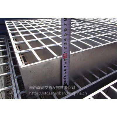甘肃平台金属网格板生产厂家 现货供应镀锌金属格栅板钢格板