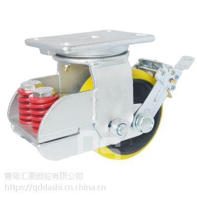 缓冲减震脚轮 铁芯聚氨酯弹簧减震脚轮 载重250-450kg