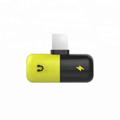 苹果7 iphone7 8 X lightning药丸胶囊音频转接头转换头