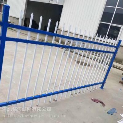 河北铭河锌钢草坪护栏 优质锌钢护栏 锌钢阳台护栏 厂家您身边的丝网专家