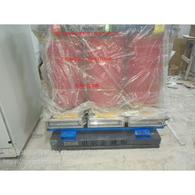 贝尔金供应河南郑州小区变压器防震垫可按图定制