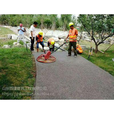 重庆渝中c25高承载彩色透水混凝土材料选交地