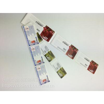 广东厂家供应 双层标签 印刷内容清晰 颜色鲜亮 准时交货