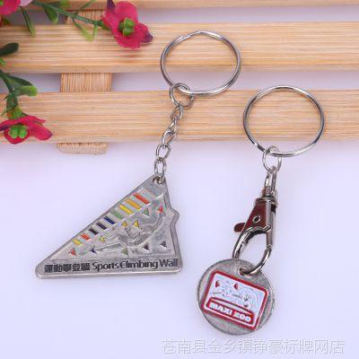 定制批发 压铸烤漆钥匙配件 个性钥匙挂坠 钥匙圈 量大优惠