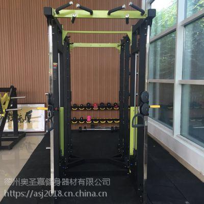 奥圣嘉asj-001大型多功能综合训练架