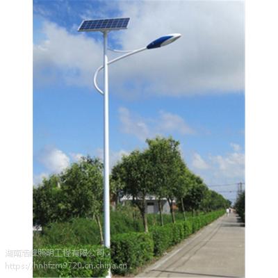 湖南湘潭株洲农村灯火通明 原来是用了浩峰生产的太阳能路灯