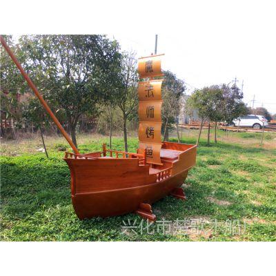 哪里有户外装饰船/景观木船/海盗木船出售纯手工杉木摆件