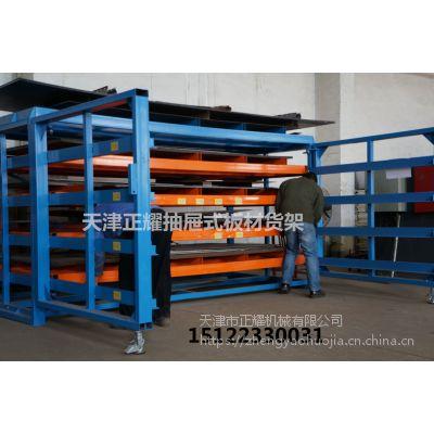安徽板材货架图片 抽屉式货架特点 放4米钢板的架子