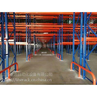 库房货架分类及相关特性-诺宏货架