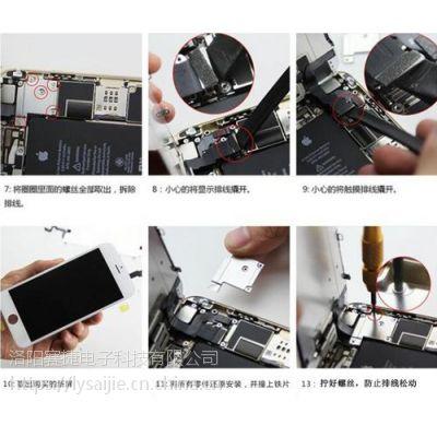 郑州荣耀手机售后维修中心 换屏解锁ID