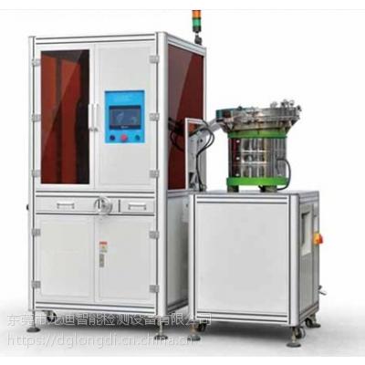LD-B104粉末冶金全自动CCD光学影像品检机?