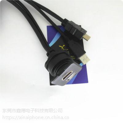 汽车仪表线HDMI USB组合线汽车影音线摩托车游艇仪表板音频防水线