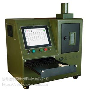 国产油料光谱仪润滑油、液压油、燃料油元素分析