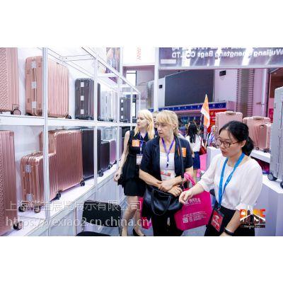 上海国际箱包展2019年