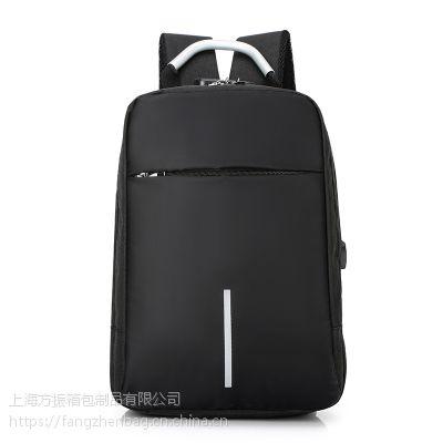 工厂批发定制大容量商务双肩电脑包 书包可定制logo