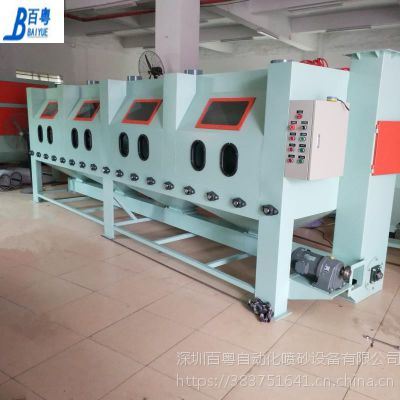五金除锈喷砂机价格 多工位长重型工件手动喷砂机厂家