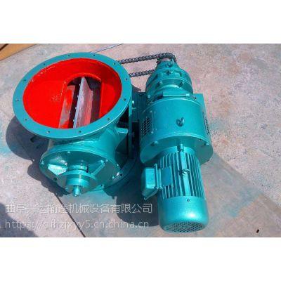 YJD-A型卸料器耐高温 颗料状物