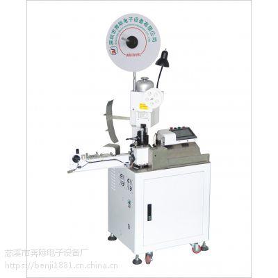 奔际 全自动单头端子机剥皮端子压接压着机裁线剥皮扭线打端