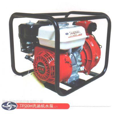 TP20H嘉陵本田2寸汽油高压水泵本田2寸汽油高压水泵