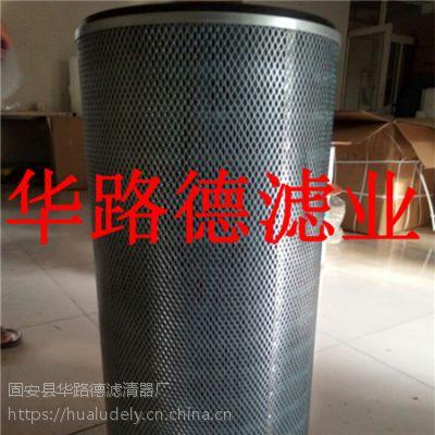 供应弗列加水滤芯WF2075销量