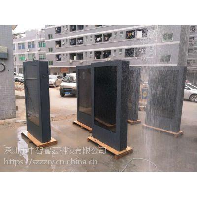 防水户外广告机立式高亮液晶屏站台落地室外冷风广告机厂家定制