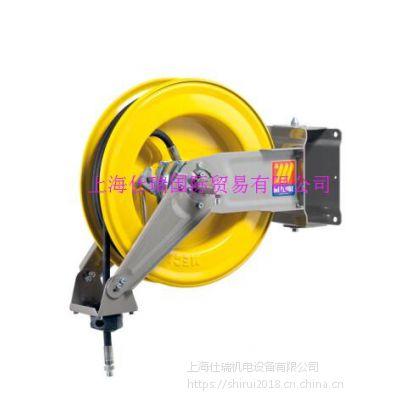 迈陆博 高压自动卷管器 进口卷管器 输水盘线器 071-1401-420