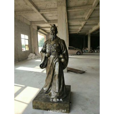 孔子像雕塑厂家 孔子像雕塑价格 孔子像雕塑图片