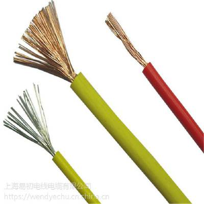 厂家直销柔性TRV 240mm2裸铜中速单芯拖链电缆